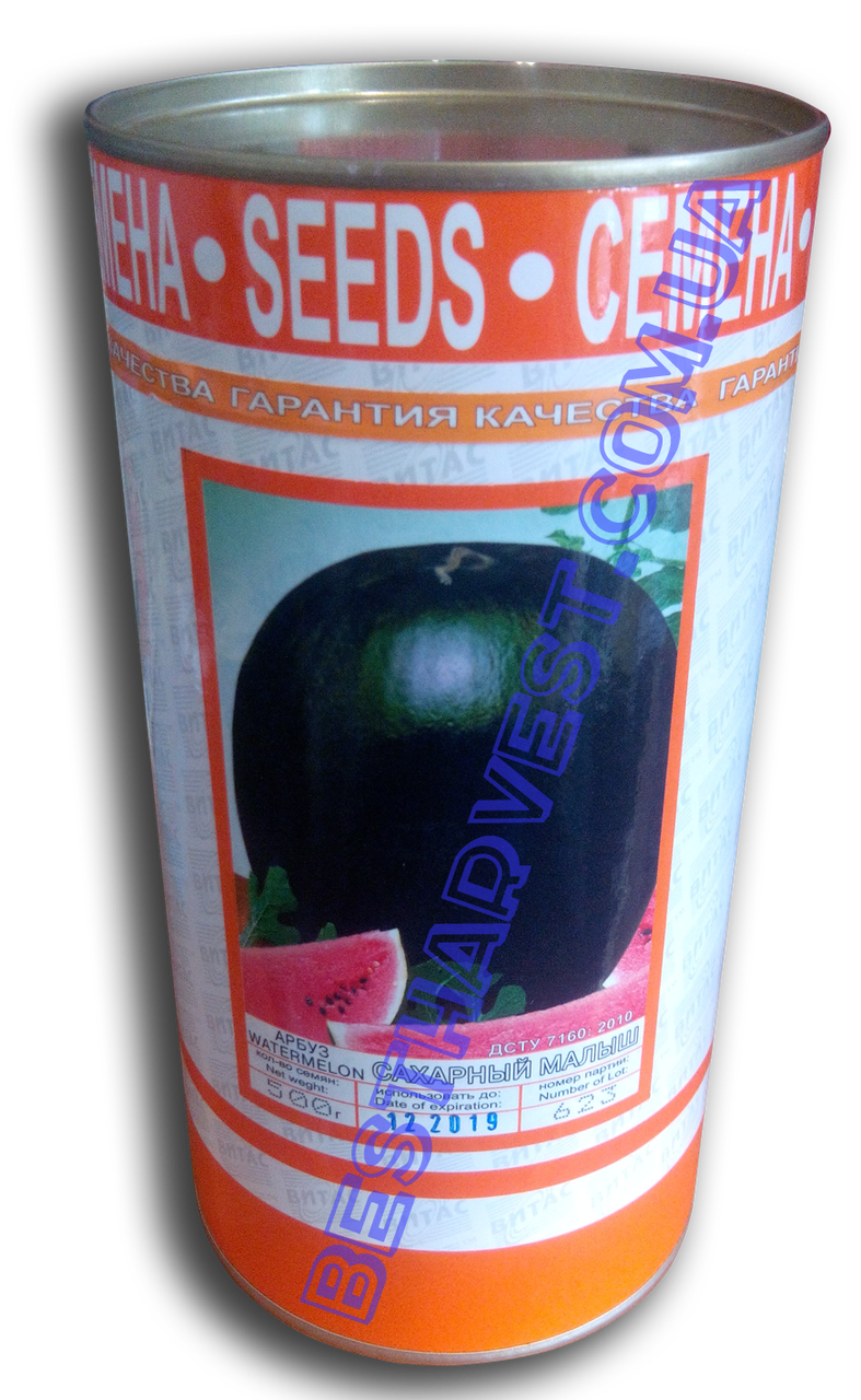 Семена арбуза «Сахарный Малыш» 500 г, инкрустированные (Vitas)