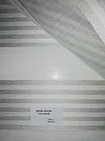 Полоска сірий
