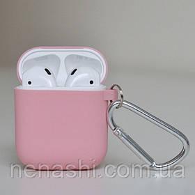 Чохол силіконовий для бездротових навушників Apple AirPods з карабіном Рожевий