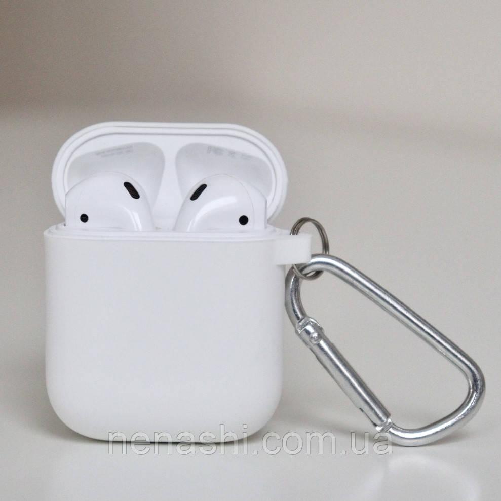 Чохол силіконовий для бездротових навушників Apple AirPods з карабіном Білий