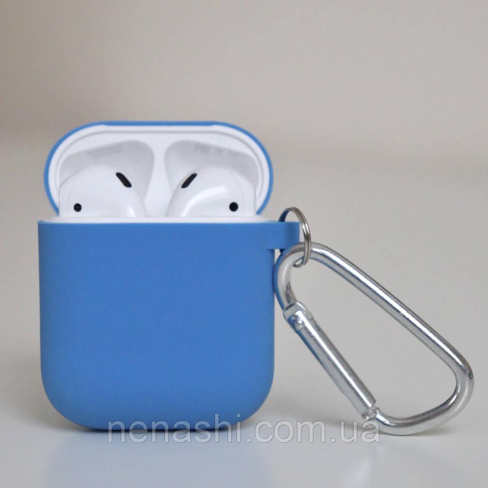 Чехол силиконовый для беспроводных наушников Apple AirPods с карабином Синий