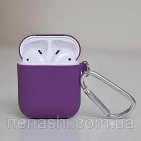 Чехол силиконовый для беспроводных наушников Apple AirPods с карабином Фиолетовый