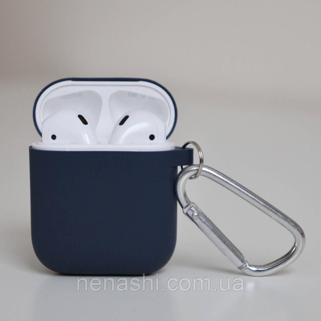 Чохол силіконовий для бездротових навушників Apple AirPods з карабіном Темно-синій