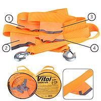 Трос буксировочный Vitol 60мм*5м*6000кг (флажки, в сумке), (TP-205-6-3), фото 1