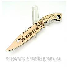 Деревянный нож - Козак