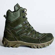 Ботинки Тактические, Демисезонные Апачи Олива