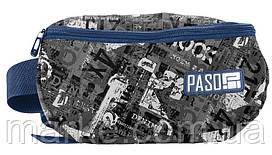 Молодіжна сумка на пояс, бананка Paso PPME19-510 синя