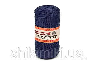 Трикотажний шнур поліпропіленовий PP Macrame Large 3 mm, колір Темно-синій