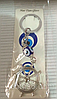Брелок оберег Глаз Фатимы (Турецкий глаз) Серебряный штурвал денежный, длина 12 см