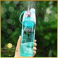 Спортивная бутылка для воды с распылителем New B 600 мл