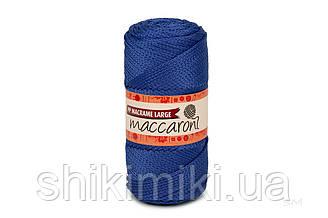 Трикотажний шнур поліпропіленовий PP Macrame Large 3 mm, колір Синій