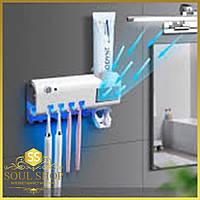 Стерилизатор (дезинфектор) зубных щеток и диспенсер для зубной пасты автоматический Toothbrush Sterilizer