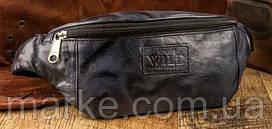 Поясна сумка зі шкіри Always Wild 907-TT navy