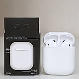 Чехол силиконовый для беспроводных наушников Apple AirPods Белый, фото 2