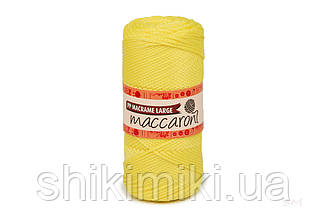 Трикотажный шнур PP Macrame Large 3 mm, цвет Солнечный
