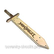 Деревянный меч - NINJAGA