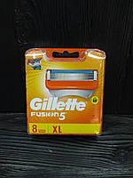 Gillette Fusion 5 сменные картриджи 8 шт в упаковке