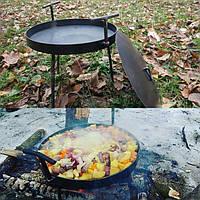 Сковорода туристична з диска, борони 30 см з кришкою