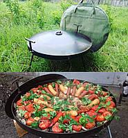 Сковорода туристическая из диска бороны 50 см с крышкой и чехлом, фото 1