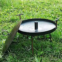 Сковорода из диска бороны 50 см с отверстием для быстрого приготовления