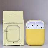 Чохол силіконовий для бездротових навушників Apple AirPods з карабіном Жовтий, фото 2
