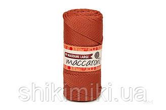 Трикотажный шнур PP Macrame Large 3 mm, цвет Терракот