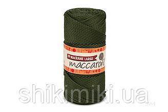 Трикотажний шнур поліпропіленовий PP Macrame Large 3 mm, колір темний Хакі