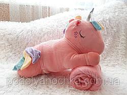 Іграшка-плед-подушка Єдиноріг  🦄  70х30 розмір іграшки.