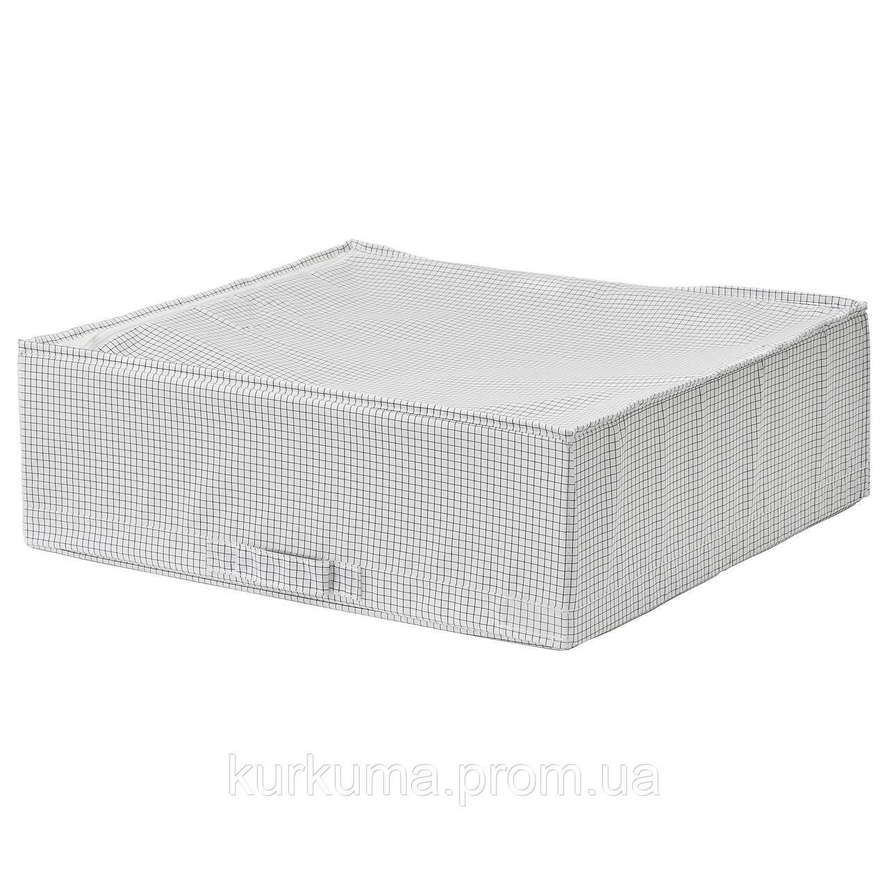 IKEA STUK Контейнер для одежды/постельных принадлежностей, белый/серый, 55x51x18 см (403.095.73)