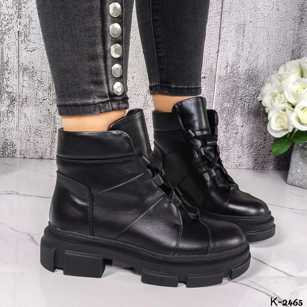 Жіночі демісезонні чорні черевики, натуральна шкіра