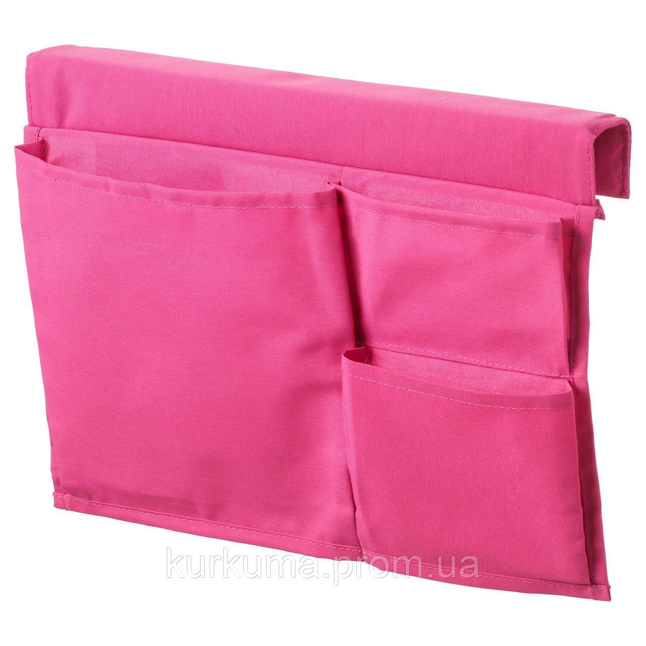 IKEA STICKAT Карман для кровати, розовый, 39x30 см (902.962.95)