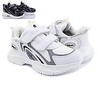 Стильные кроссовки для девочек CLIBEE р 32-37 (код 9870-00), фото 1
