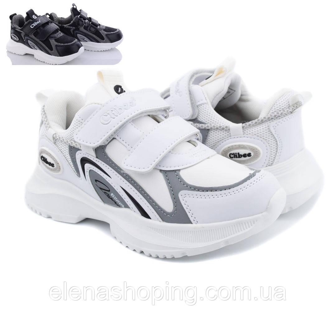 Стильні кросівки для дівчаток CLIBEE р 32-37 (код 9870-00)