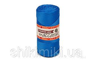Трикотажний шнур поліпропіленовий PP Macrame Large 3 mm, колір Електрик