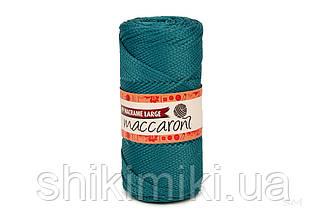 Трикотажний шнур поліпропіленовий PP Macrame Large 3 mm, колір Морська хвиля