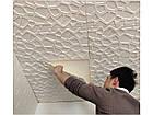 Самоклеющаяся декоративная потолочная/стеновая 3D панель Паутина 700x700x10 мм, фото 6