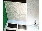 Самоклеющаяся декоративная потолочная/стеновая 3D панель Паутина 700x700x10 мм, фото 7