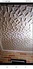 Самоклеющаяся декоративная потолочная/стеновая 3D панель Паутина 700x700x10 мм, фото 9