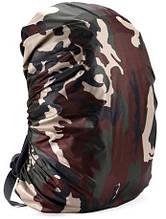 Чехол дождевик на рюкзак 80, камуфляж