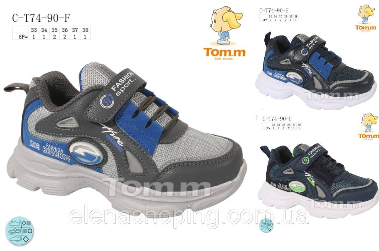 Кросівки для хлопчиків підліткові TOM.M 33-38р. (код 7491-00)