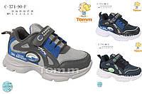 Кросівки для хлопчиків підліткові TOM.M 33-38р. (код 7491-00), фото 1