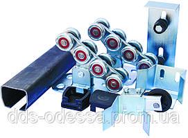 Комплект фурнитуры для откатных консольных ворот, весом до 400 кг.