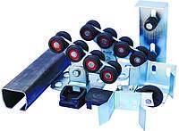Фурнитура Roll Grand для откатных ворот консольного типа, весом до 200 кг.