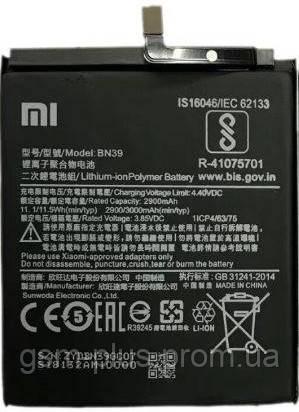 Акумулятор Xiaomi Mi Play BN39 (2900 mAh)