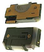 Бузер Nokia 8800 + антенна OR