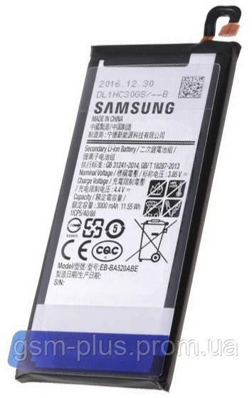 Акумулятор Samsung Galaxy J5 Pro 2017 SM-J530F, J530Y, EB-BJ530ABE (3000mAh)