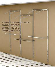 Торговое оборудование Система на основе профиля три пролета, фото 2
