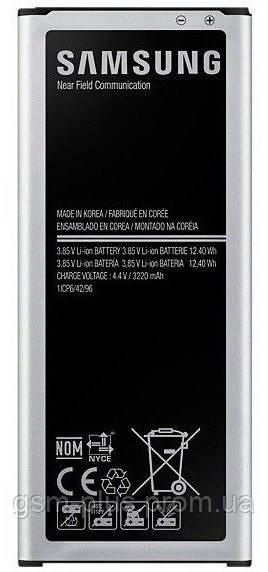 Акумулятор Samsung Galaxy Note 4 GT-N910F, N910C, EB-BN9100BB (3220mAh)