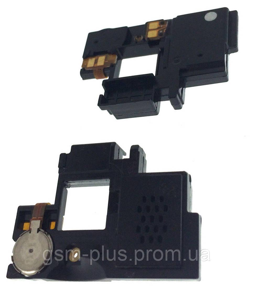 Бузер Samsung S3850 Corby II с резонатором и вибро OR