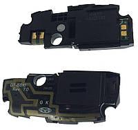 Бузер Samsung Galaxy 551, I5510 з резонатором і антеною OR